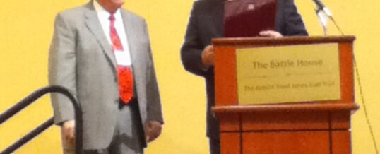 Ben Bauman Award for Excellence